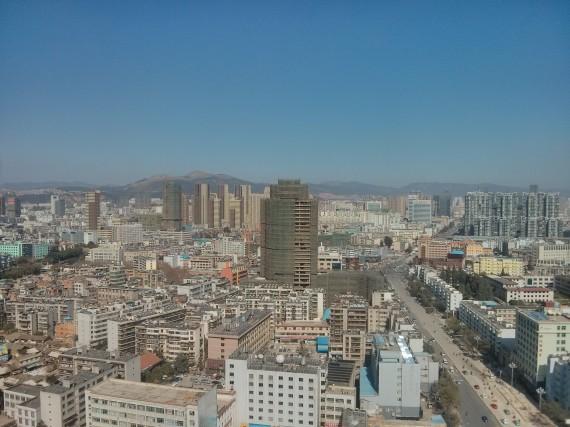 AQI Index 137: 50.1µg of PM2.5/m3