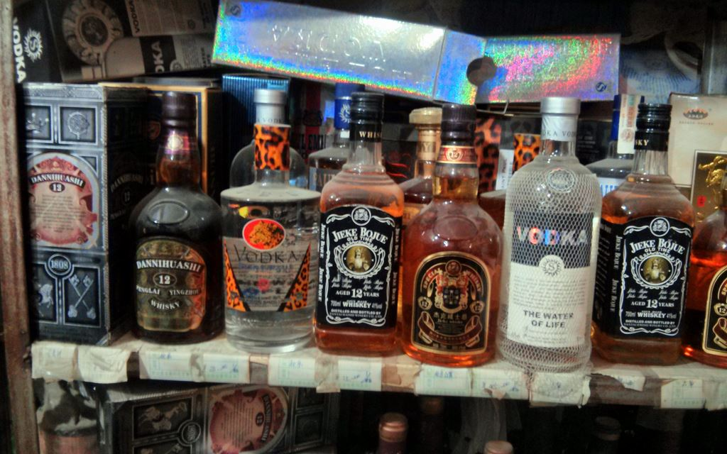 Colourful fake booze
