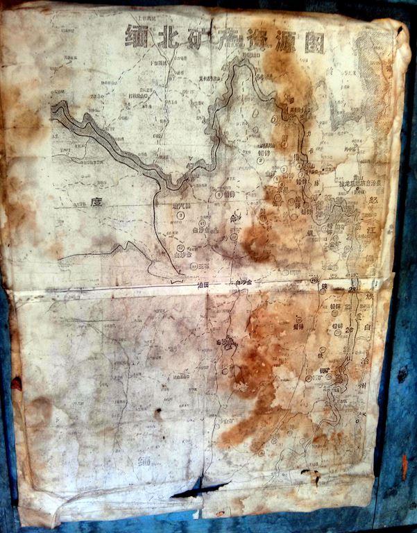 Map detailing Northern Myanmar's ore deposits