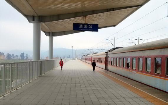 Tonghai station
