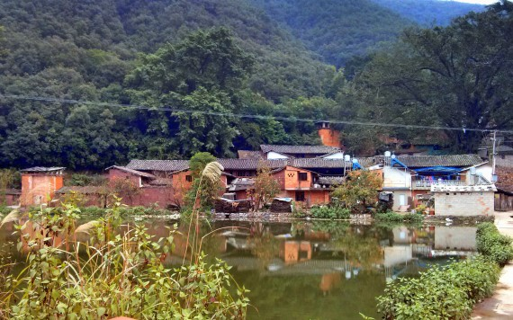 Lunan village