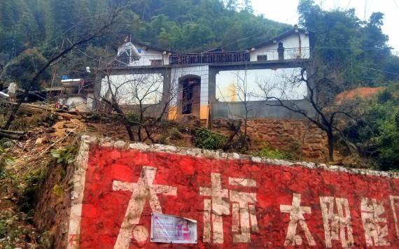 Chinese manor