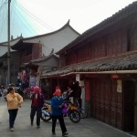 Shiping old town