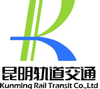 Kunming Rail Logo
