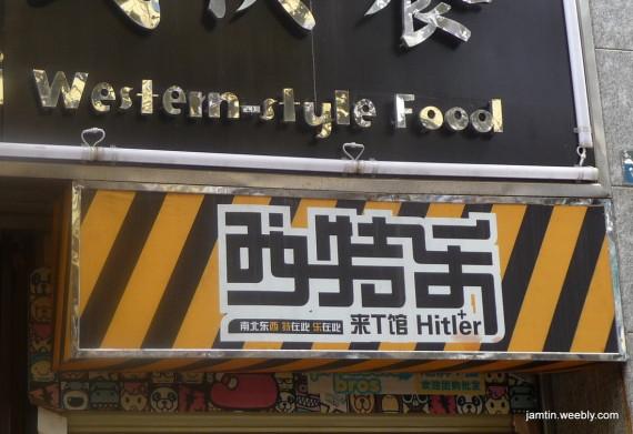 Hitler Storefront
