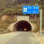 Potou tunnel
