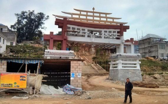 Tuoniu village getting its village gate.