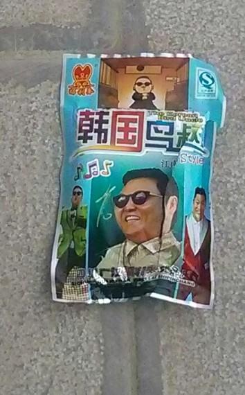 Psy, the Korean Bird Uncle snacks