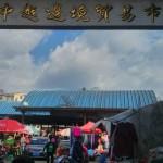 The Sino-Vietnamese market