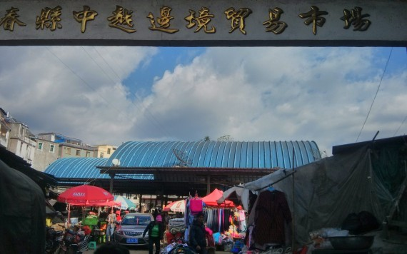 The Sino-Vietnamese market