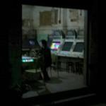 arcades at Mengla