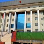 Unfinished customs building at Nafa/Jinshuihe town