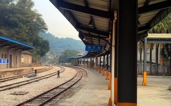 Hekou railway station