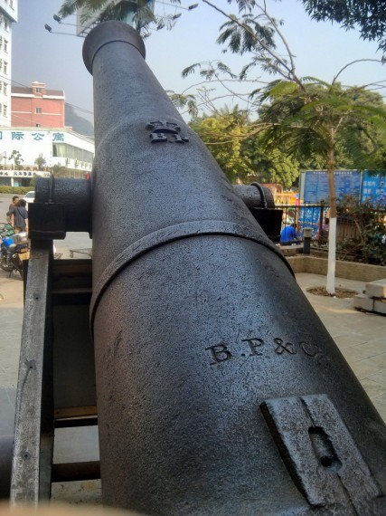 Cannon by Bailey and Pegg Company at Hekou