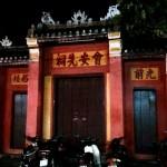 Hoi An ancestral temple