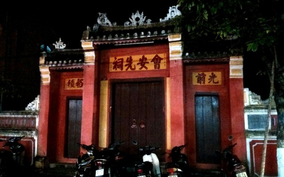 Hoi An shrine to ancestors
