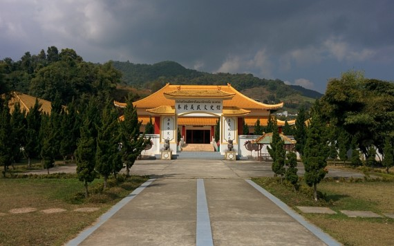 The memorial hall for the combatants of the Kuomintang
