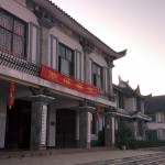 Yiwu government