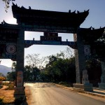 Yiwu's modern town gate or 寨门