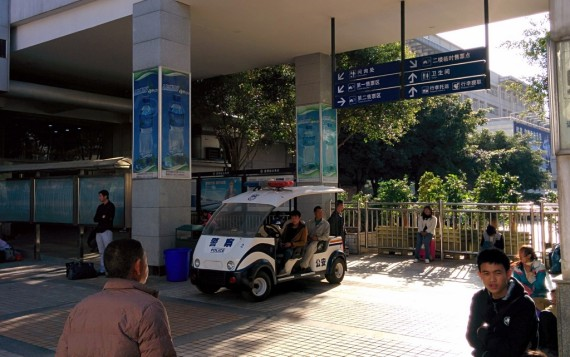 Unmanned police vehicle manned by local kids