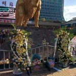 The Bull and the memorials for the deceased