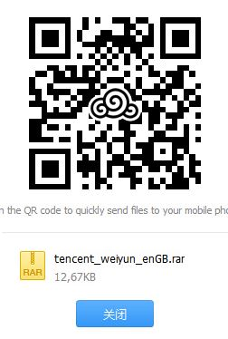 QR Code for the download and example of chopped off translation.