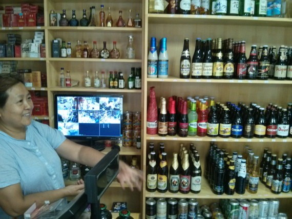 Bottleshop in Beijing's Hutongs featuring Belgian beer