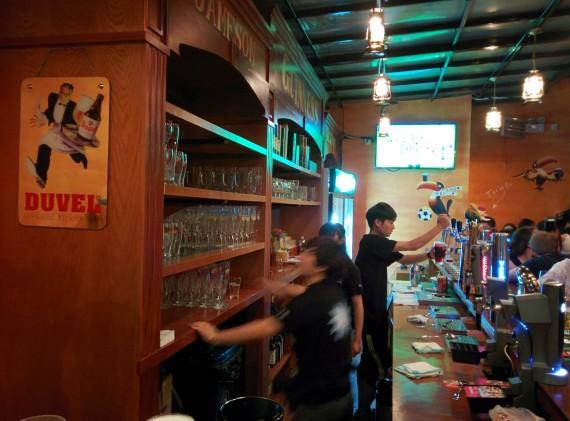 O'Reilly's Irish Bar (Beimen Street Location)